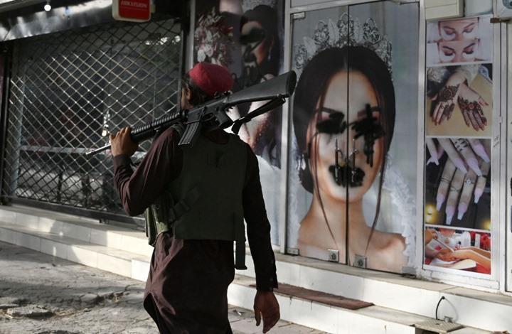 ما الخطأ الذي حدث بأفغانستان؟.. صحيفة أمريكية تجيب