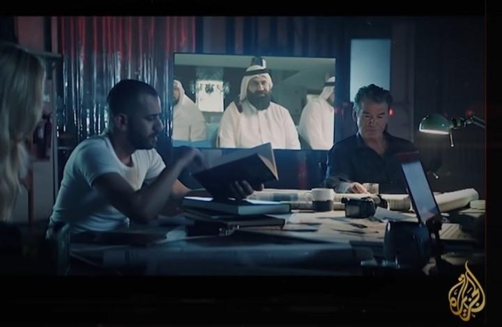تحقيق يكشف إنتاج الإمارات فيلما بهوليوود لمهاجمة قطر