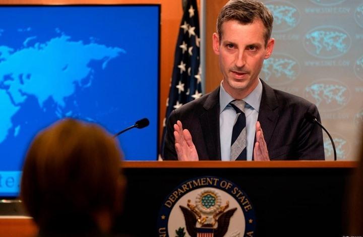 خارجية أمريكا ردا على سؤال حول ما حدث بتونس: الوضع زئبقي