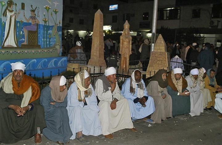 مصر وكيميت.. إشكالية الهوية المترددة