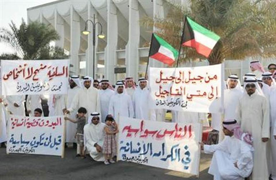 """محكمة كويتية تقضي بحبس ناشط بقضايا """"البدون"""""""