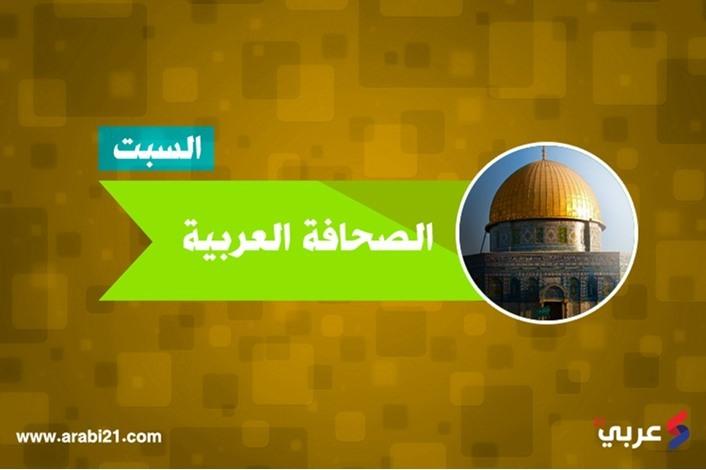السيستاني يرحب بالضربات الروسية.. وإلغاء صلاة الجمعة بحمص
