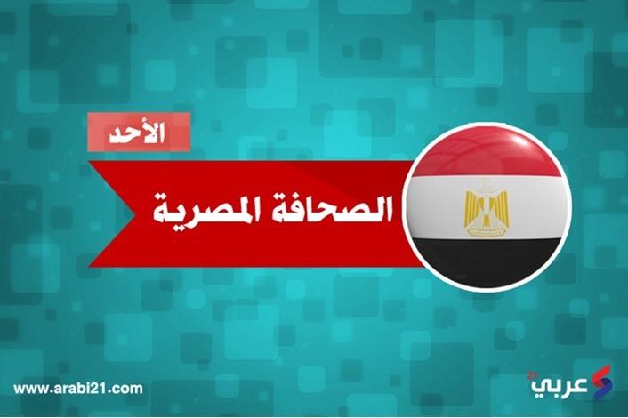 17 لمحلب و16 لإسماعيل.. حكومة محلب برئاسة إسماعيل