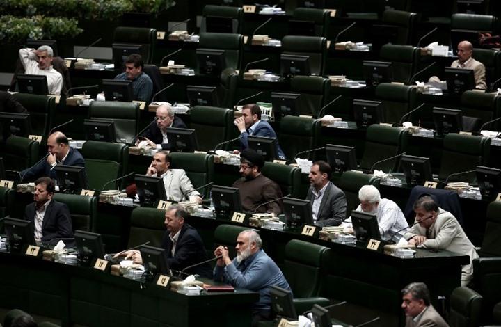 """بعد مصادقته على """"باليرمو"""".. اتهام البرلمان الإيراني بالتنازل لواشنطن"""