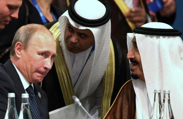 برافدا: هل هناك أمل بتحسن العلاقات الروسية السعودية؟