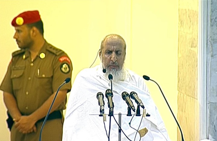 مفتي السعودية يعتذر عن إلقاء خطبة يوم عرفة