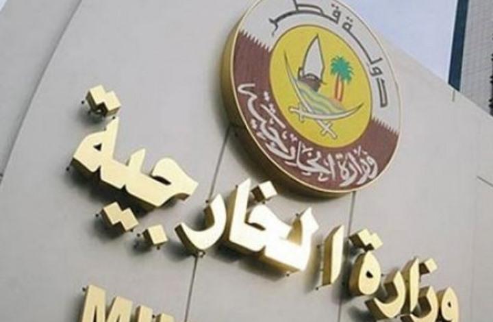 قطر تستنكر حكما إماراتيا بحق معتقل عماني متهم بالتخابر