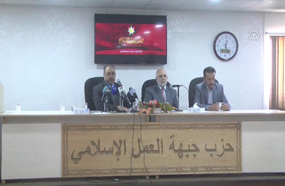 إسلاميو الأردن يعلنون تشكيل كتلة نيابية