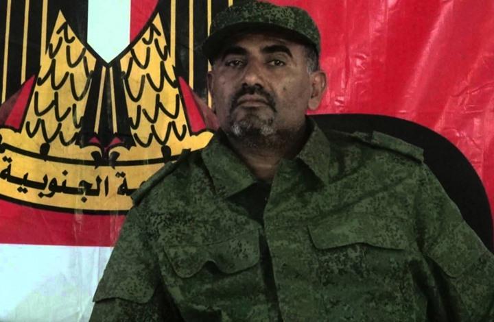 مقربان من الإمارات يشكلان سلطة موازية في عدن تناهض الرئيس اليمني