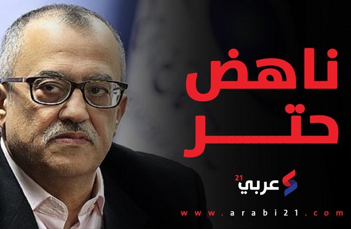 ناهض حتر.. أفرج عنه القضاء الأردني فقتل في ساحته (فيديو)