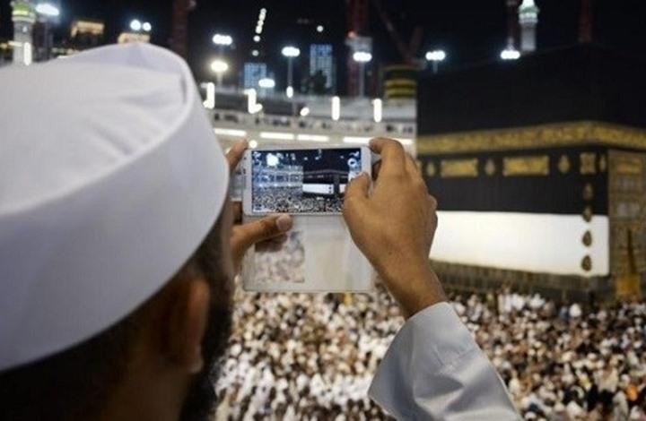 كيف أثرت وسائل الاتصال الحديثة على الحجاج في مكة؟