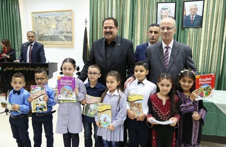 المنهاج الفلسطيني الجديد.. تجاهل للقدس ورام الله مركز فلسطين