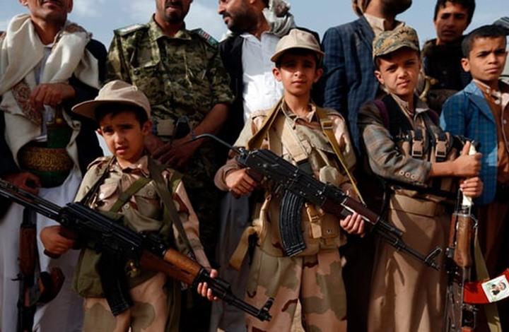 تقرير أممي: تضاعف تجنيد الأطفال بالشرق الأوسط وشمال أفريقيا