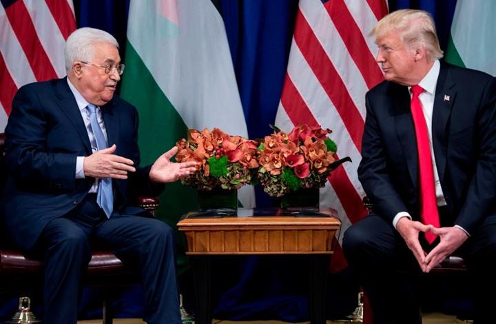 """هكذا علقت السلطة الفلسطينية على بنود """"صفقة القرن"""" المسربة"""