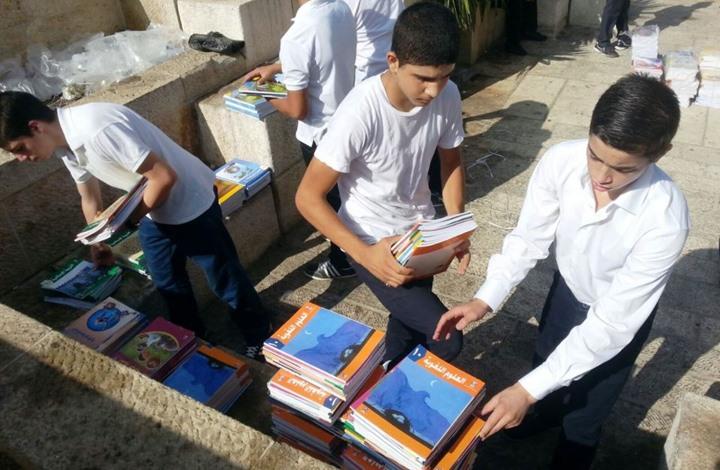 إسرائيل تحرض الاتحاد الأوروبي ضد المناهج الدراسية الفلسطينية