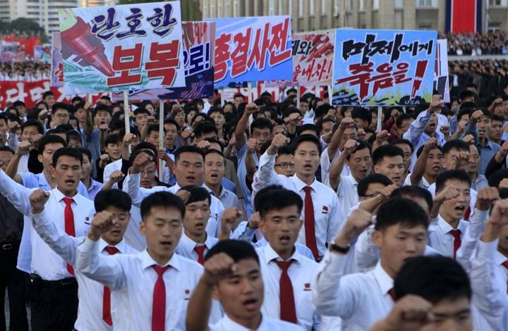"""عشرات الآلاف تظاهروا في بيونغ يانغ ضد ترامب ودعما لـ""""كيم"""""""
