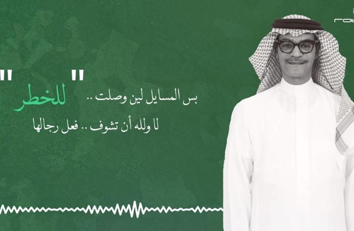 """""""روتانا"""" تطلق أغنية لمهاجمة قطر.. كيف ردّ مغردون؟ (فيديو)"""