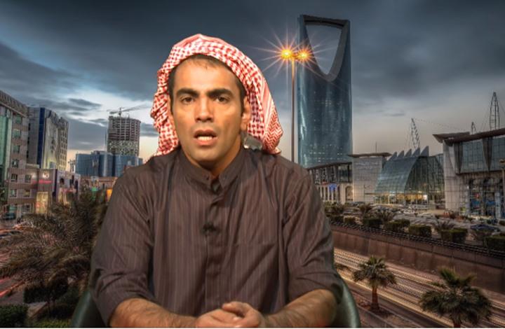 بريطانيا تنظر في دعوى معارض سعودي حول اختراق هاتفه