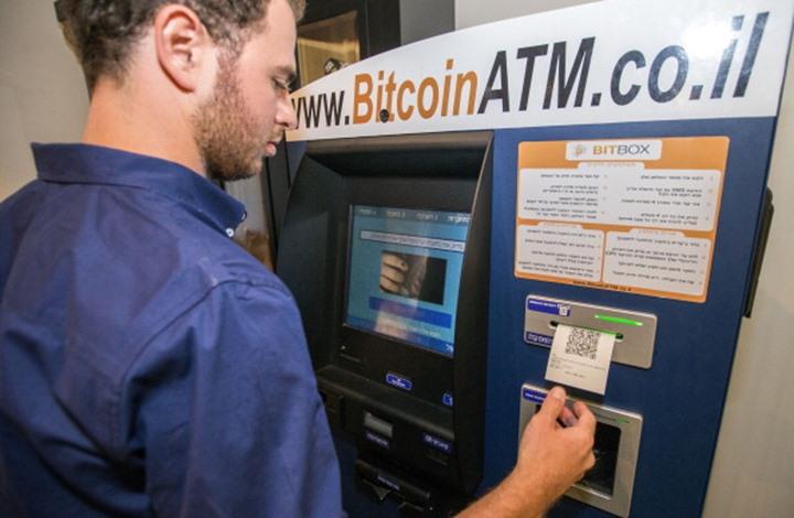 اطرح على نفسك هذه الأسئلة قبل الاستثمار في العملة الرقمية