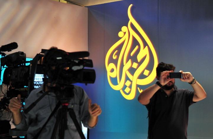 بيلدت: السعودية سحبت شرط إغلاق الجزيرة للمصالحة مع قطر