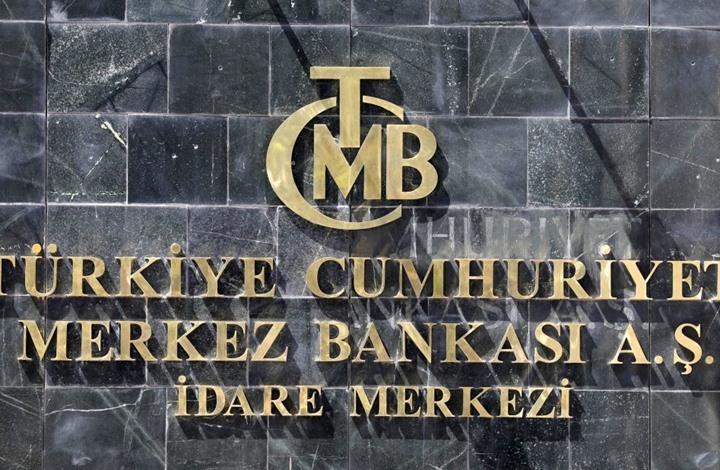 تعيين نائب جديد لرئيس البنك المركزي التركي