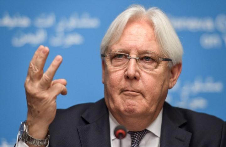 وزير يمني يهاجم المبعوث الأممي ويتهمه بالعجز