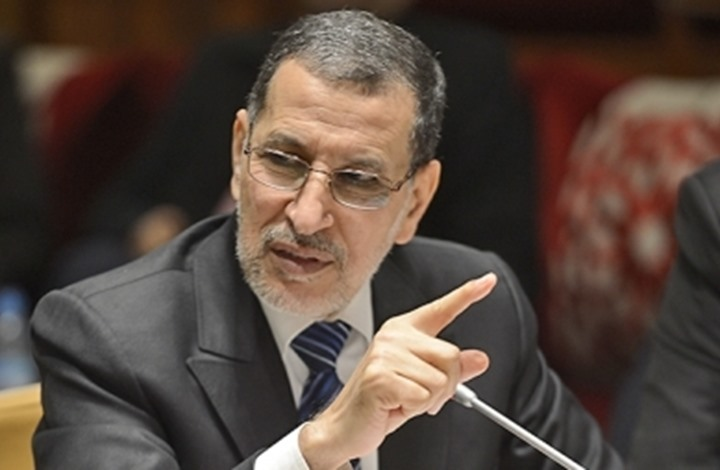 """العدالة والتنمية بالمغرب يرجع هزيمته لـ""""خروقات"""" بالانتخابات"""