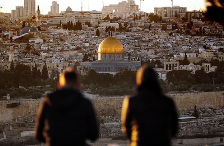 مصر ترجئ زيارة لوزير خارجية البرازيل بعد تعهد رئيسها بشأن القدس