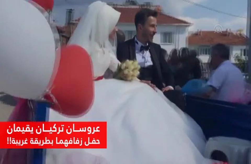 عروسان تركيان يقيمان حفل زفافهما بطريقة غريبة