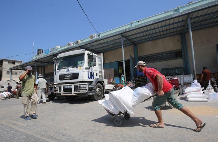 """تحريض إسرائيلي على """"الأونروا"""".. ومطالب بوقف دعمها"""