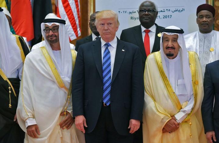 مجلة أمريكية: ترامب رفض مقترحا من ملك السعودية لغزو قطر