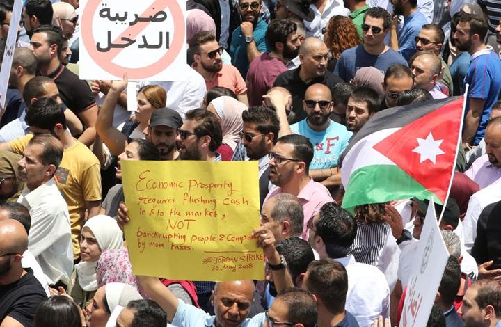 """أحزاب أردنية تحتج الجمعة على """"قانون الضريبة"""".. وتقترح بدائل"""