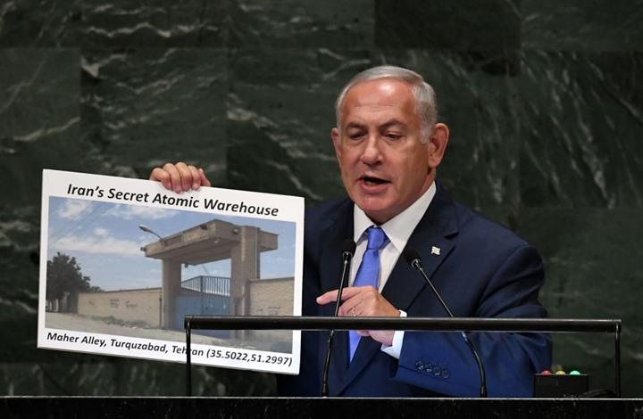 الوكالة الذرية تكتشف وجود آثار يورانيوم بمخزن نووي إيراني