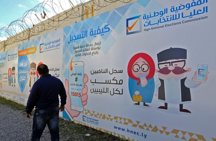 ماذا بعد إقرار تعديلات على قانون الاستفتاء على الدستور الليبي؟