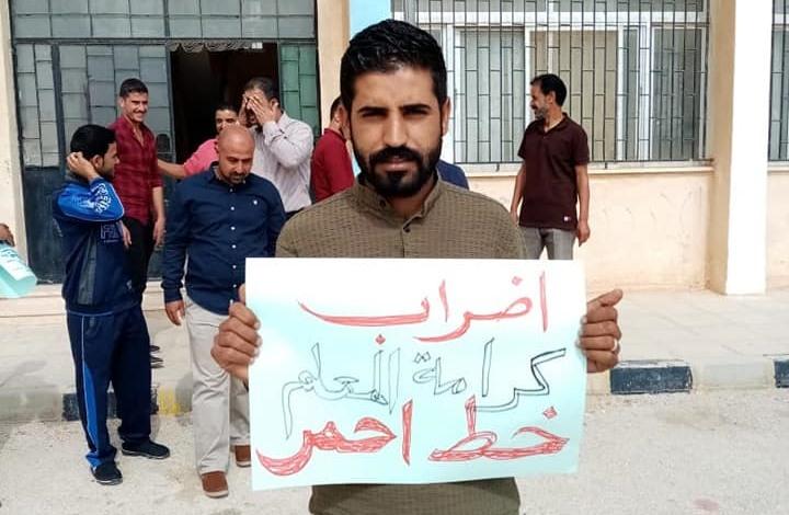 معلمو الأردن يعلنون استمرار إضرابهم والحكومة تعلق