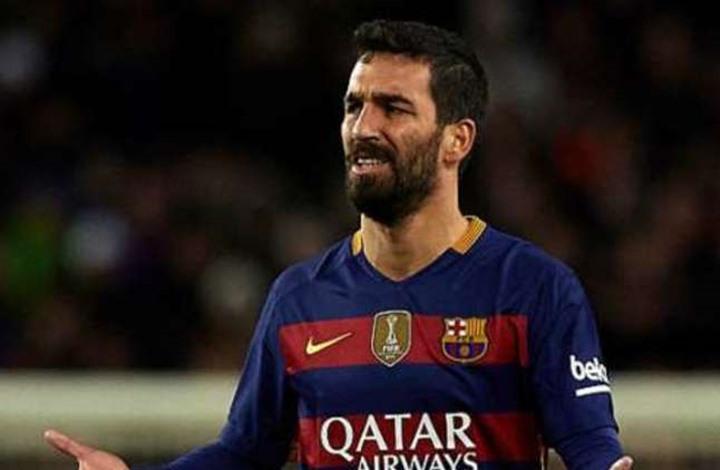 محكمة تركية تقضي بسجن لاعب وسط برشلونة السابق