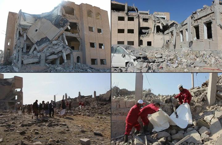 الصليب الأحمر: غارة التحالف على سجن باليمن قتلت أكثر من 100