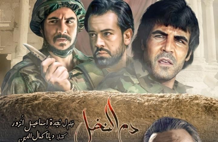 بعد موجة انتقادات.. تأجيل عرض فيلم سوري حضره الأسد (شاهد)