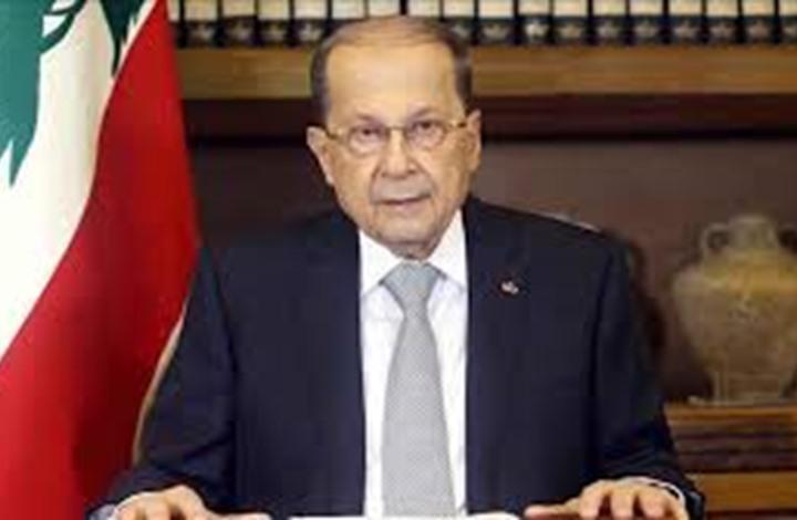 عون: لبنان دخل مرحلة انكماش اقتصادي.. ونرحب بأية مساعدة