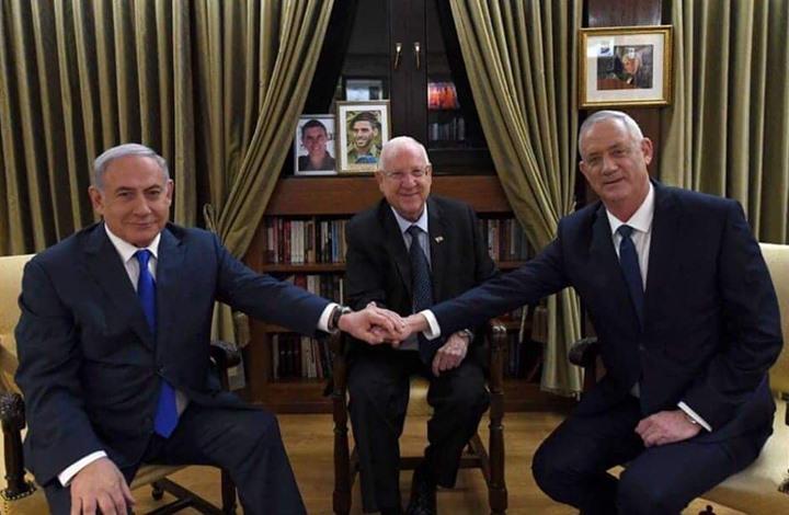 ترجيح إسرائيلي بسعي غانتس لتشكيل حكومة بالتناوب مع نتنياهو