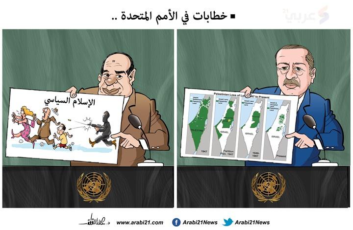 خطابات في الأمم المتحدة!