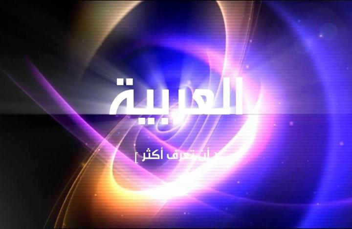 حماس: قناة العربية تقود حملة تضليل وتشويه ضد المقاومة