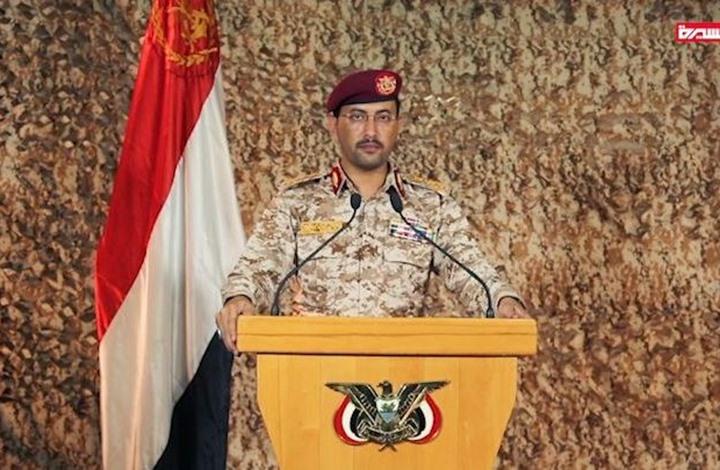"""""""الحوثي"""" تعلن عملية """"كبيرة"""" ضد التحالف العربي داخل اليمن"""
