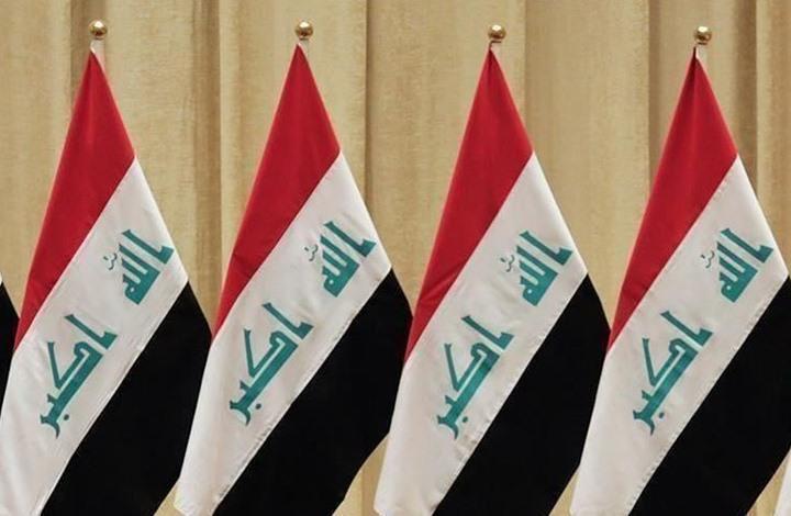"""لإعادة مليارات.. هل تعقد حكومة العراق """"صفقة"""" مع الفاسدين؟"""