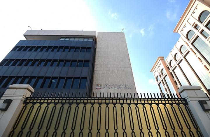 مصرف إماراتي يستأنف مفاوضات الاستحواذ على بنك بمصر