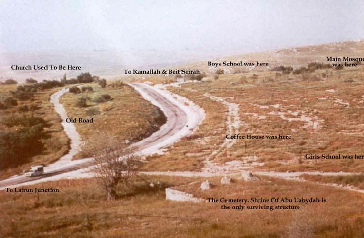 """""""عمواس"""".. قرية فلسطينية ظلمها الطاعون والاحتلال الإسرائيلي"""