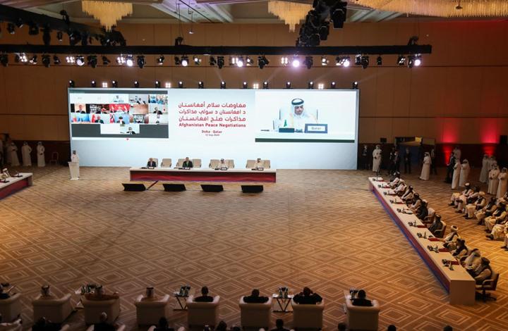 بيان مشترك لحكومة كابول وطالبان بعد محادثات الدوحة (شاهد)