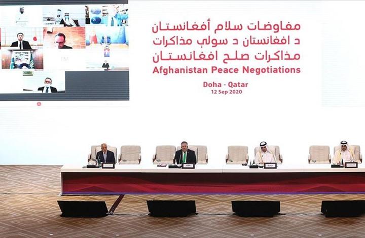 أمير قطر: الحوار الأفغاني فرصة تاريخية هامة
