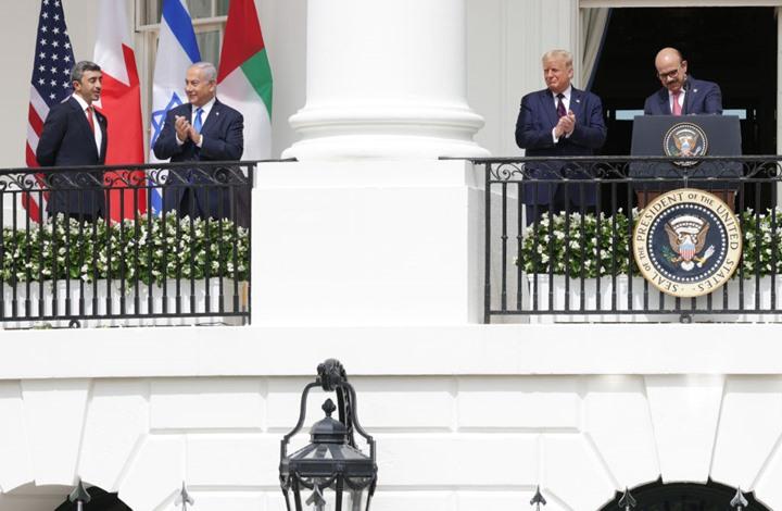 الإمارات والبحرين توقعان اتفاق التطبيع مع الاحتلال بواشنطن