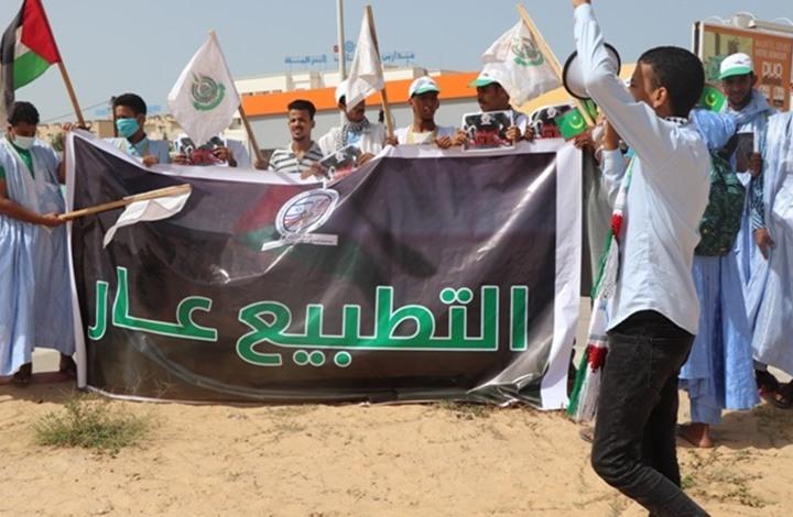 شخصيات وأحزاب وقوى موريتانية ترفض التطبيع مع الاحتلال